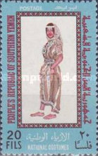 [National Costumes, Typ BG]