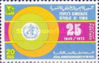 [The 25th Anniversary of World Health Organization (WHO), Typ DH]