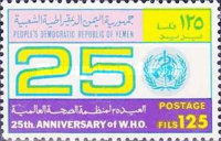 [The 25th Anniversary of World Health Organization (WHO), Typ DI]