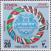 [The 25th Anniversary of Arab Postal Union, type EY]