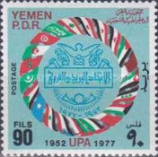[The 25th Anniversary of Arab Postal Union, type EY3]