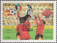 [Winners of the Football World Cup 1982 in Spain, Typ IG]
