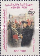 [The 70th Anniversary of the October Revolution, Typ MZ]