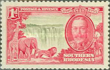 [The 25th Anniversary of the Reign of King George V, type E]