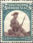 [The 50th Anniversary of the Occupation of Matabeleland, type Q]