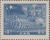 [The 22nd Anniversary of the People's Liberation Army, type B]