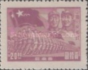 [The 22nd Anniversary of the People's Liberation Army, type B1]