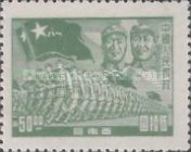 [The 22nd Anniversary of the People's Liberation Army, type B3]
