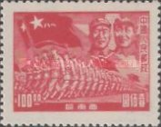 [The 22nd Anniversary of the People's Liberation Army, type B4]