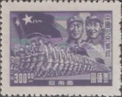 [The 22nd Anniversary of the People's Liberation Army, type B6]