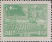 [The 22nd Anniversary of the People's Liberation Army, type B9]