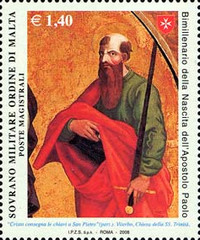 [The 2000th Anniversary of the Birth of the Apostle Paul, Typ ANB]