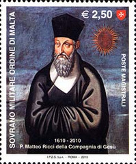 [The 400th Anniversary of the Death of Father Matteo Ricci, 1552-1610, Typ AQT]
