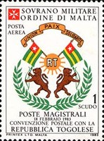 [Airmail - Postal Agreement with Togo, type HX]
