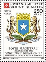 [Airmail - Postal Agreement with Somalia, Typ IG]