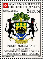 [Airmail - Postal Agreement with Gabon, type MG]