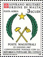 [Airmail - Postal Agreement with Congo, Typ MS]