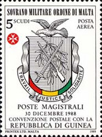 [Airmail - Postal Agreement with Guinea, Typ OO]
