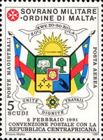 [Airmail - Postal Agreement with Central Africa Republic, Typ RC]