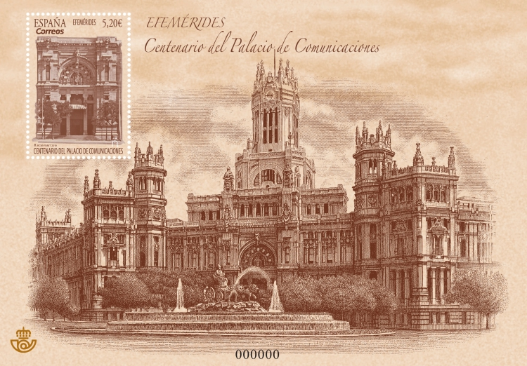 [The 100th Anniversary of the Palace of Communications, type ]