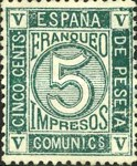 [Newspaper Stamps, type AG2]