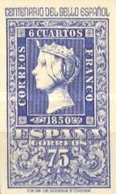 [The 100th Anniversary of Spanish Stamps, type AMB]
