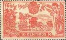 [The 300th Anniversary of Don Quijote - Control Number on Backside, type AV]