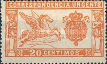 [Express Stamp - 1905 Issue in Different Color, type BE1]