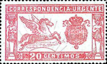 [Express Stamp - Different Color, type BE2]