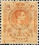 [King Alfonso XIII - Blue Control Numbers on Backside, type BG11]