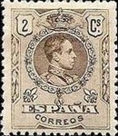[King Alfonso XIII - As Previous With Different Perforation, type BG12]