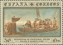 [Columbus and the Discovery of America - Ships, type CY]