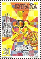 [Youth Stamp Design Contest, type DIV]