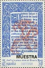 [The 500th Anniversary of  Novel Tiran to Blanch by Joanot Martorell, type DJT]