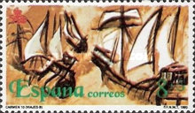 [The 500th Anniversary of the Discovery of America, type DKA]