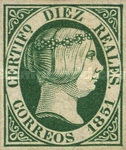 [Queen Isabella II - Looking Right, type E3]