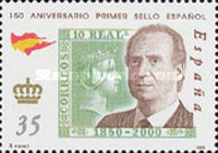 [The 150th Anniversary of Spanish Stamps, type EFW]