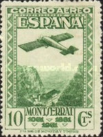 [Airmail - The 900th Anniversary of the Montserrat Monastery, type FL2]