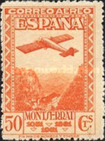 [Airmail - The 900th Anniversary of the Montserrat Monastery, type FL6]