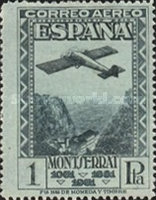 [Airmail - The 900th Anniversary of the Montserrat Monastery, type FL8]
