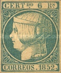 [Queen Isabella II - Looking Left, type G2]