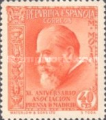 [The 40th Anniversary of the Madrid Press Association, type GK2]