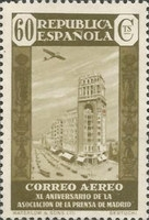 [The 40th Anniversary of the Madrid Press Association, type GR3]