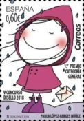 [National Stamp Design Competition, type GXO]
