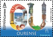 [12 Month, 12 Stamps - Ourense, type GYH]