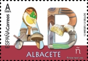 [12 Month, 12 Stamps - Albacete, type GYX]