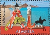 [12 Month, 12 Stamps - Almería, type GZN]