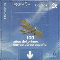 [The 100th Anniversary of the First Spanish Air Mail, type HCY]