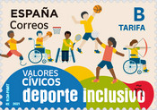 [Civic Values - Recreation Sport & Against Child Poverty, type HFY]