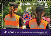 [The 40th Anniversary of the Civil Protection Agency, type HHI]